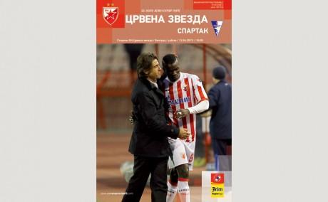 FK Crvena Zvezda – Program