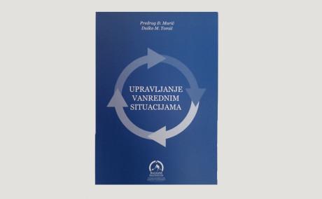 Upravljanje vanrednim situacijama – knjiga
